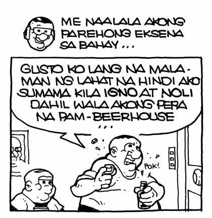 PugadBaboy: The Threat of War punchline 2