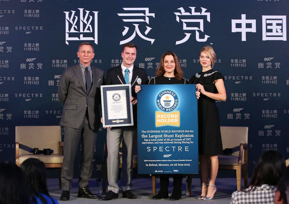 007: Спектр отметили представители Книги рекордов Гиннесса