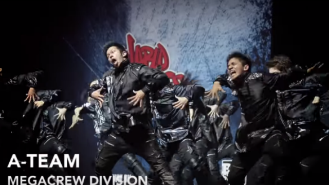 Philippine teams place at World Hip Hop Championship 2015