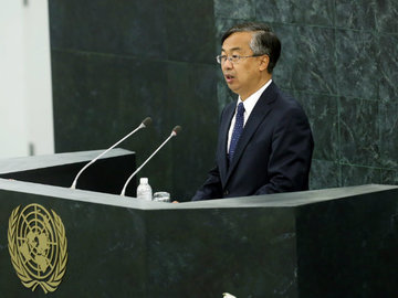 'ROCK FIRM.' Wang Min, Deputy Permanent Representative of China to the UN, defends China's reclamation work in the South China Sea. File UN Photo/Amanda Voisard