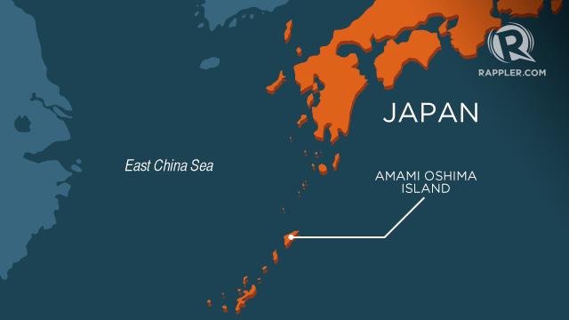 Amami Island Japan  city photos : Japan plans 'island defense' drills in East China Sea