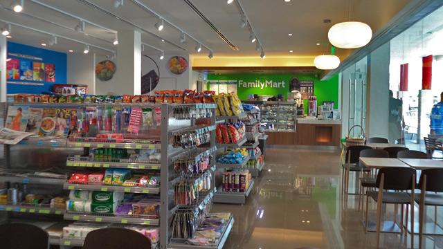 FamilyMart The growing Japanese sarisari store