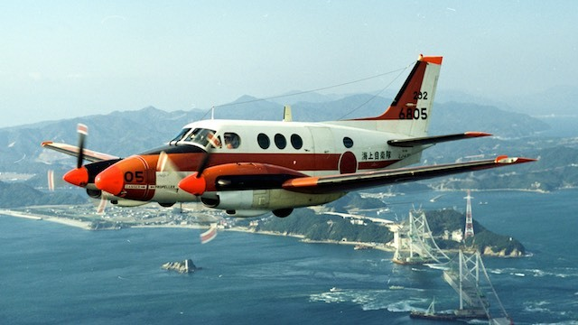 A file photo of a TC-90 plane of the Japan Maritime Self Defense Force. Image courtesy JMSDF
