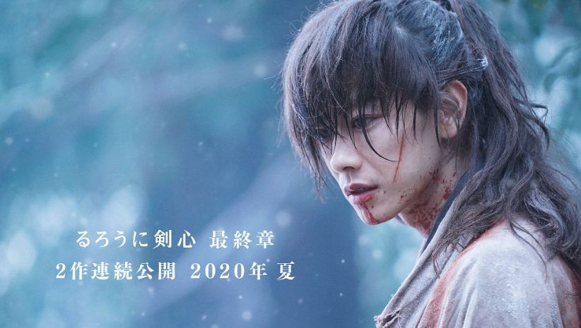 2022 RELEASE. Two more live-action adaptations are in store for the 'Rurouni Kenshin' series. Photo from Warner Bros. Japan's Twitter account