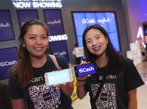 Globe works to make GCash compatible with Alipay