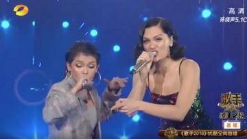 WATCH: KZ Tandingan performs 'Bang Bang' with Jessie J and