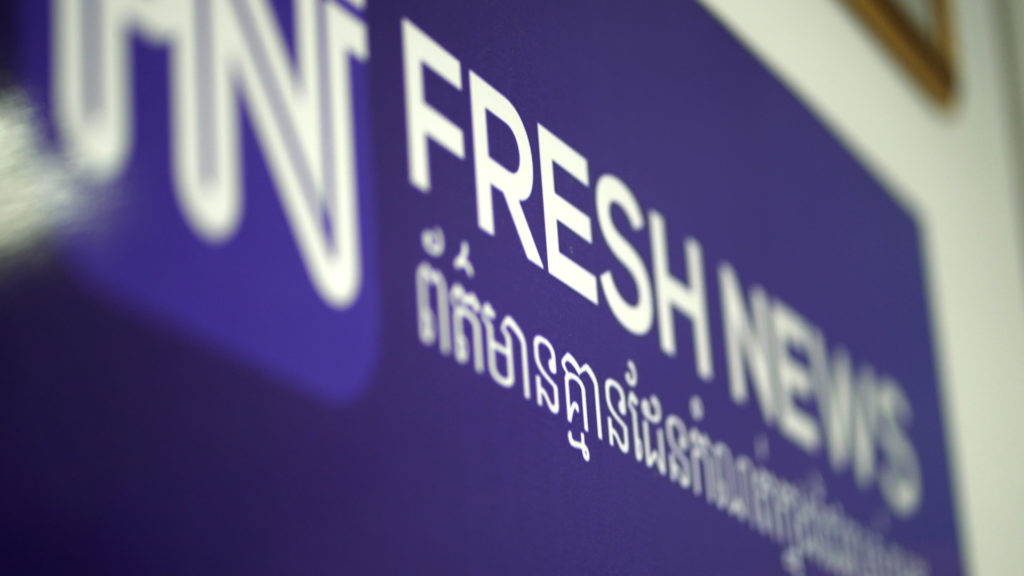 4220ebd54287  Fresh News  and the future of the fourth estate in Cambodia