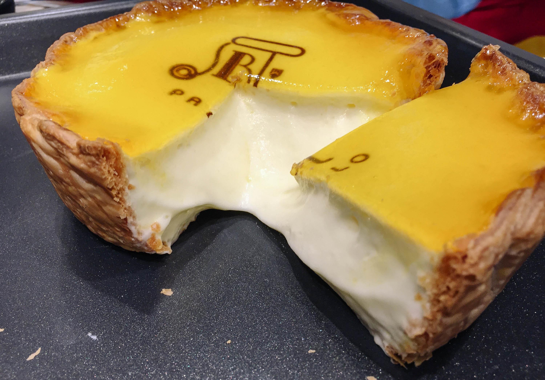 Sneak Peek Japans Pablo Cheese Tarts To Open In Ph Sabrel