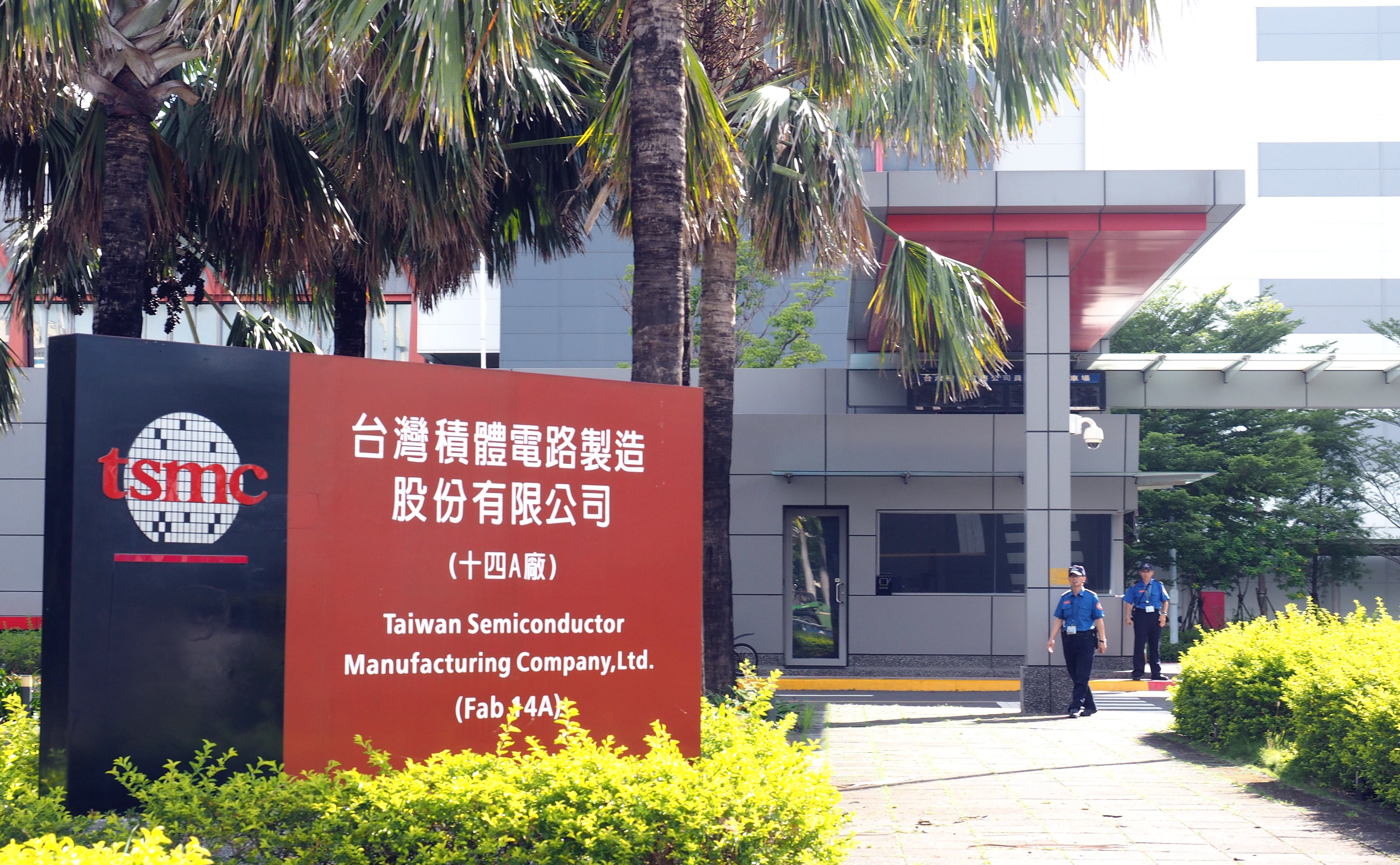 Image result for TSMC, Taiwan, photos
