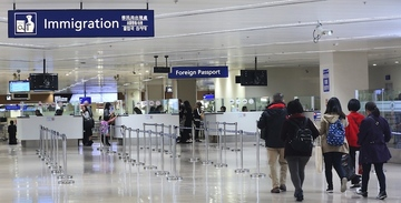 Bureau of immigration sets stricter work permit requirements for