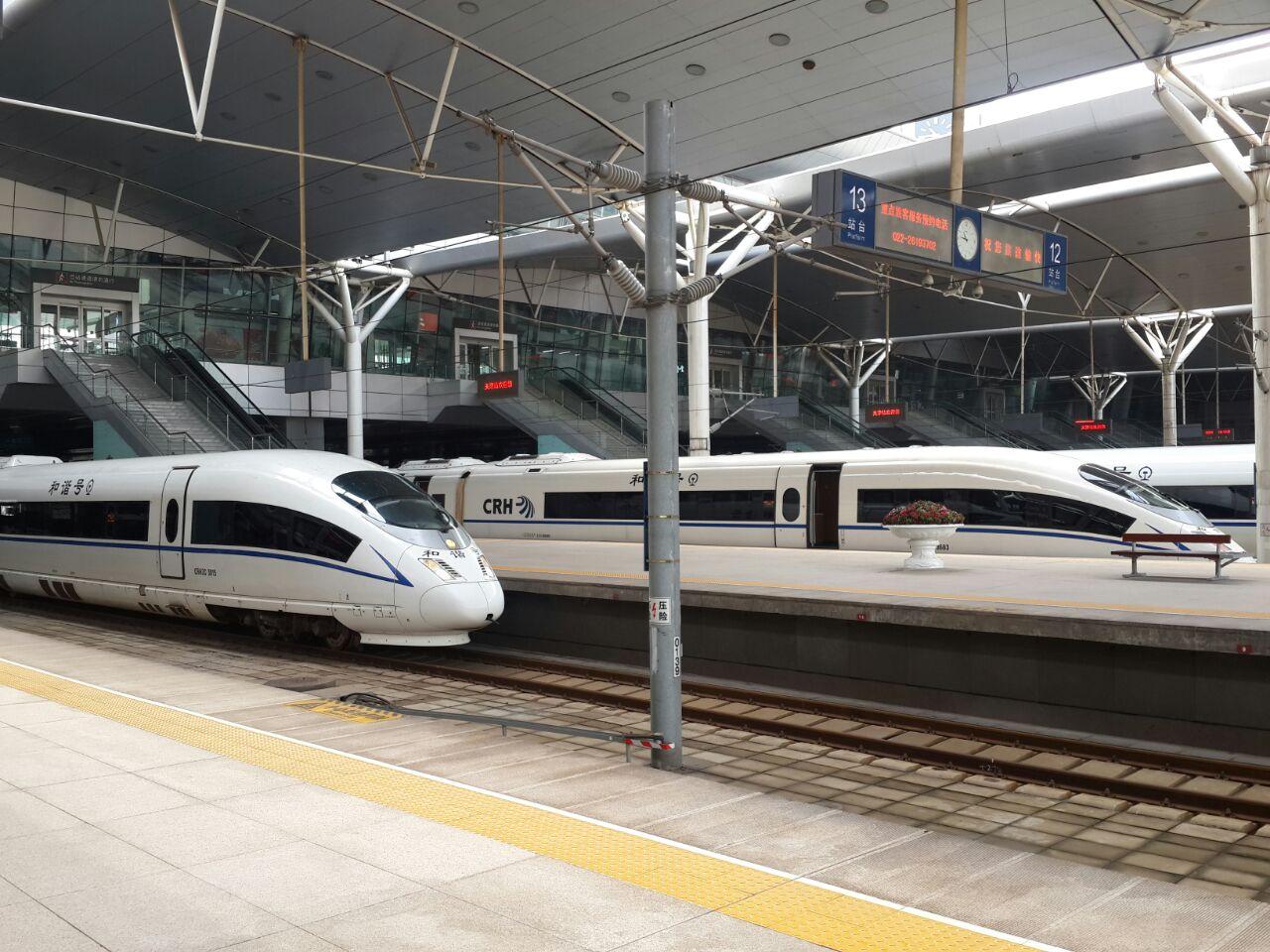 Tiongkok semangat investasi di Indonesia, asal 5 hal ini ...