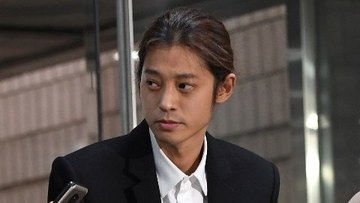 vente en magasin 3268f 95521 K-pop star Jung Joon-young arrested for filming and sharing ...