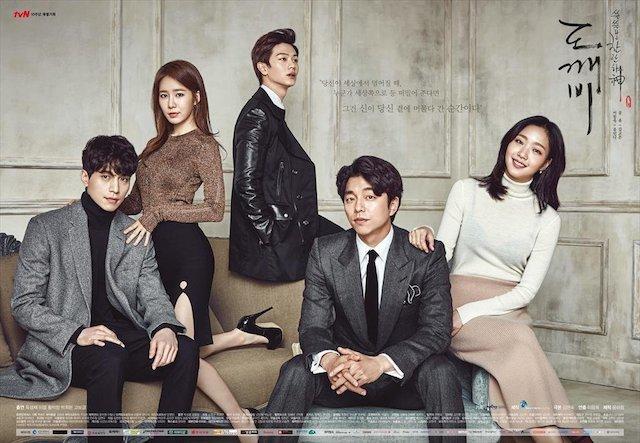 Akting berkualitas, chemistry antara pemain, penulis cerita dan sutradara handal, soundtrack hingga sinematografi yang indah membuat 'Goblin' menjadi salah satu serial K-drama yang wajib ditonton saat ini. Foto dari tvN.