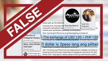 False Forex At P1 50 To P2 Per Dollar