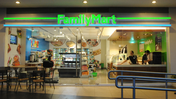want a familymart franchise it starts at p4m