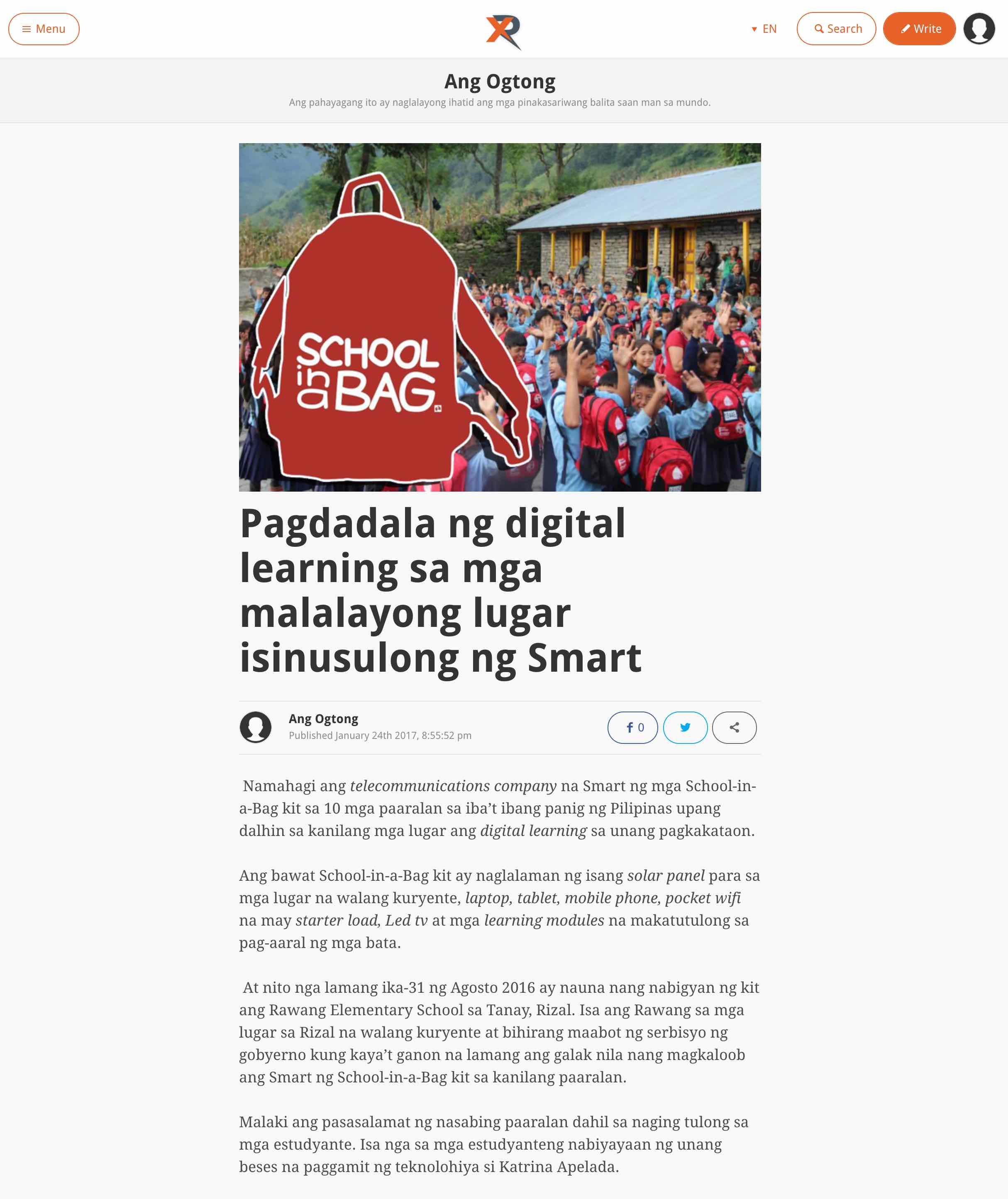 WATCH: Rappler X introduced at NSPC 2017 for online publication contest