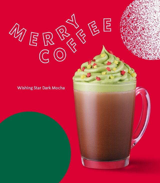 Starbucks PH Introduces New Mocha Drink For 2019 Holidays