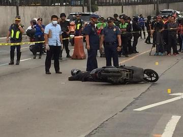 Cop shot dead in EDSA Connecticut