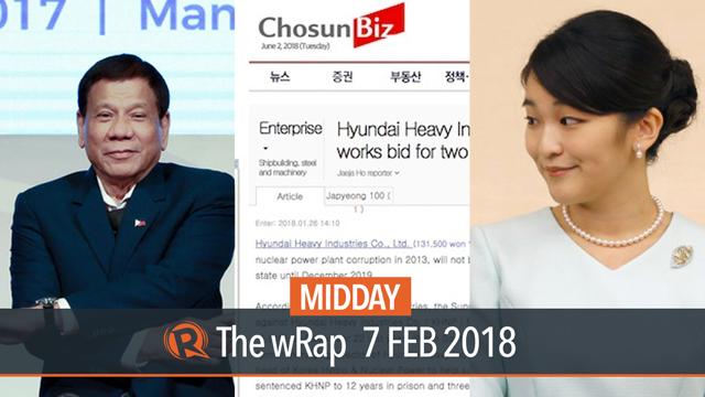 Park shin hye dating 2019 hyundai