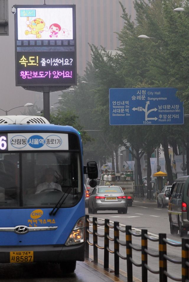 What PH can pick up from Seoul's 2004 bus reform