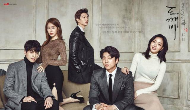 Foto dari tvN.