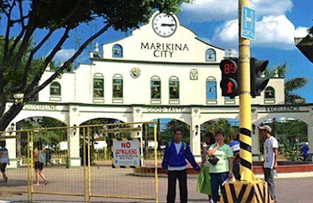 marikina city government officials
