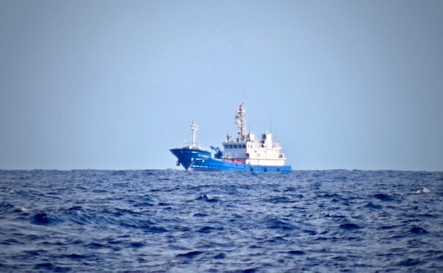 SPOTTED. A Chinese militia vessel identified by the Philippine Coast Guard during a patrol in Scarborough Shoal. PCG photo