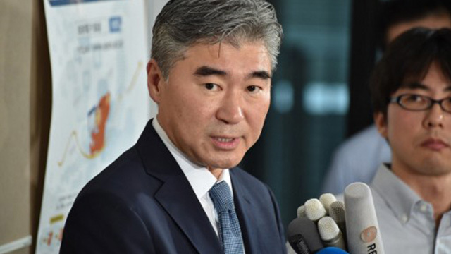 US ENVOY. Ambassador Sung Kim says he is confident about the prospects of US relations with the Philippines. File photo