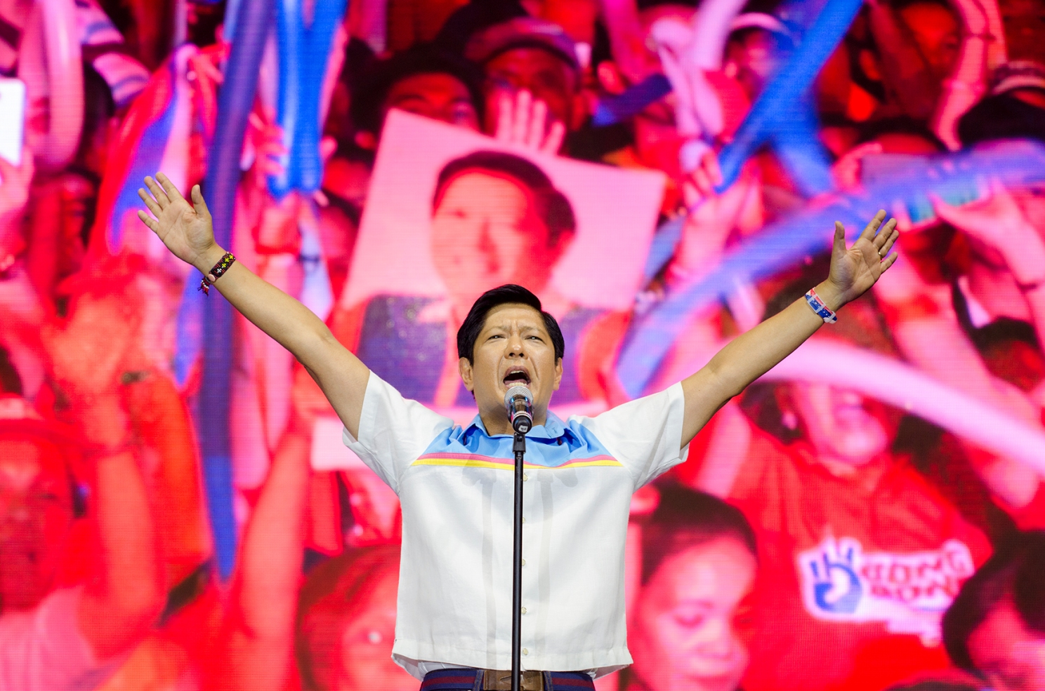 2016: The year the Marcoses had it so good