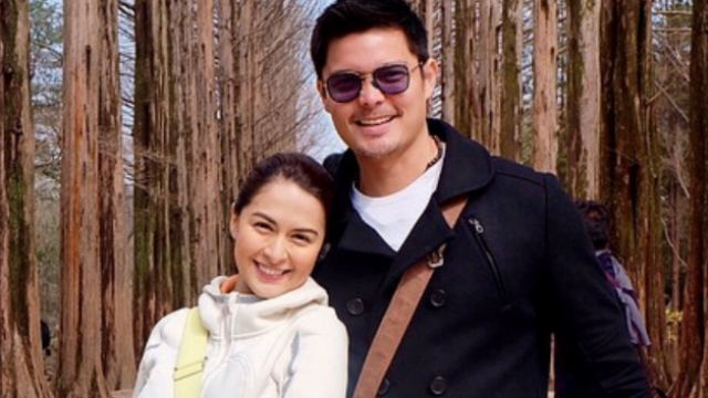 Confirmed: Marian Rivera, Dingdong Dantes expecting first ...