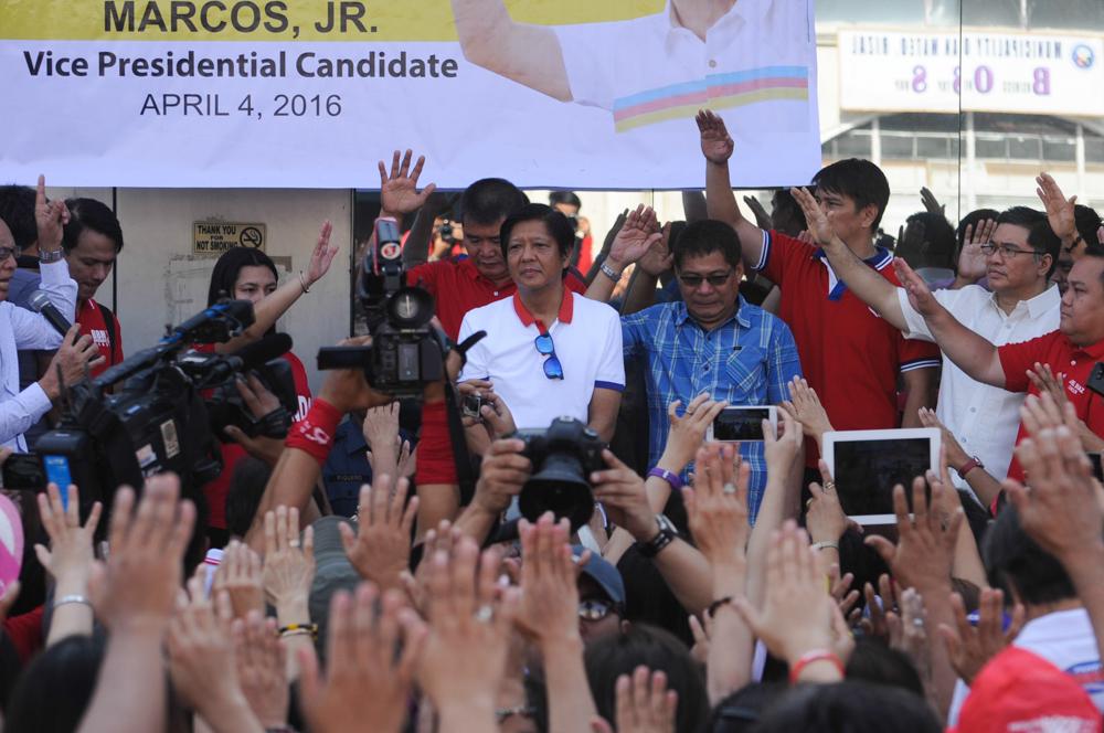 Marcos Jr barred return of stolen P1.9 billion – PCGG