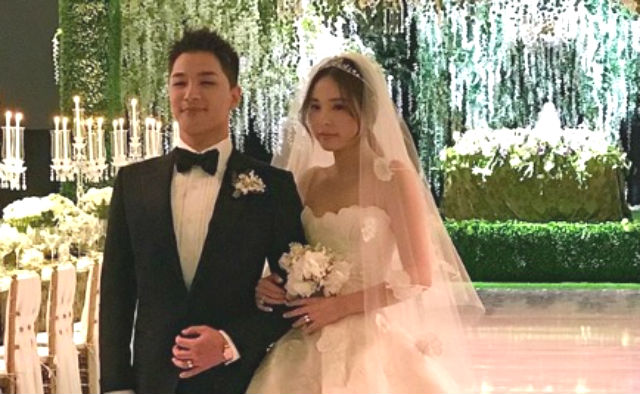 Celebrity Weddings News And Updates Rappler