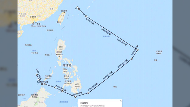 WARSHIP PASSAGE. This image tweeted by OedoSoldier shows the Chinese aircraft carrier Liaoning did pass through Philippine waters recently. Photo from OedoSoldier on Twitter Source: Twitter.com/OedoSoldier