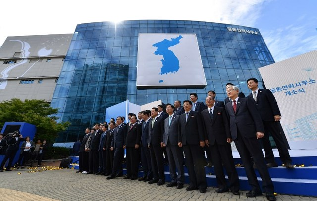 2 Koreas open joint liaison office in North