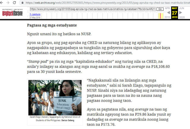 ACTUAL PHOTO. The article in Pinoyweekly, as archived, includes the photo of NUSP members opposing the Education Act of 1982.